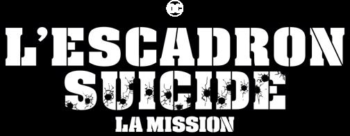 The Suicide Squad logo